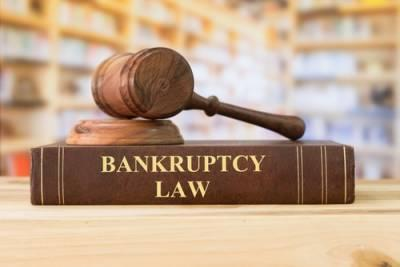 Illinois bankruptcy lawyers