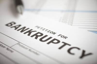 Illinois bankruptcy lawyer